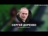 Женщина в эфире Сергея Доренко рассказала про
