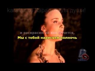 Теона Дольникова - На осколках звездопада.