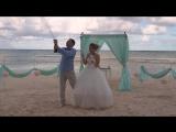 Наши туристы!!!Чудесные Артур и Гульназ (Свадьба в республике Доминикана)