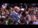 Большая пресс-конференция Владимира Путина / Журналист Владимир Маматов из Кирова / Что нам делать с вятским квасом? (2014)
